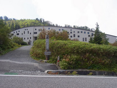 国民宿舎立山荘.jpg