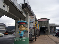 奈半利駅.jpg