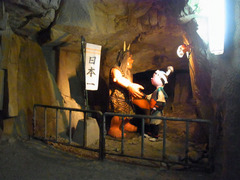 女木島・大洞窟・鬼の和解.jpg