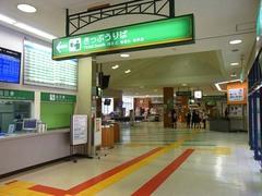 宇奈月駅.jpg