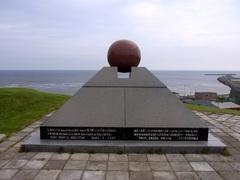 宗谷岬・平和の碑.jpg