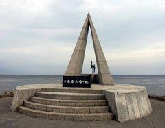 宗谷岬・最北端の地の碑.jpg