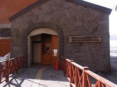室堂・立山自然保護センター・入口.jpg
