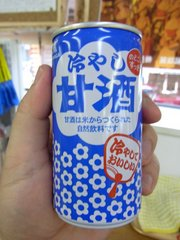 富良野・ひやし甘酒.jpg