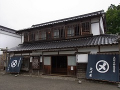 松前藩屋敷・商家.jpg