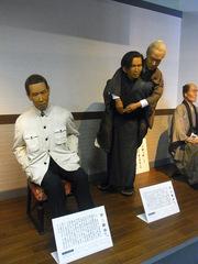 松島・みちのく伊達政宗歴史館・宮沢賢治と石川啄木.jpg