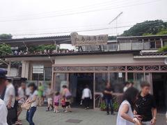 松島海岸駅.jpg