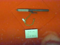 松本城・天守閣2階・十手型銃.jpg