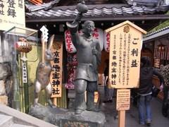 清水寺・地主神社・大国主命とウサギ像.jpg