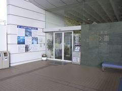 渦の道・入口.jpg