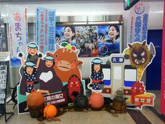 盛岡駅・あまちゃん.jpg