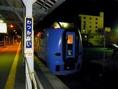 稚内駅1.jpg
