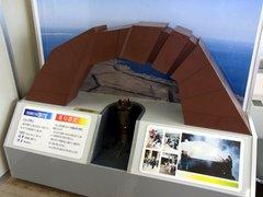 納沙布岬・北方館・四島のかけはしの模型.jpg