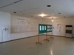 納沙布岬・平和の塔1F.jpg
