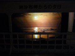 納沙布岬・平和の塔・ミステリアスランド・入口付近.jpg