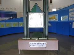 納沙布岬・望郷の家1F.jpg