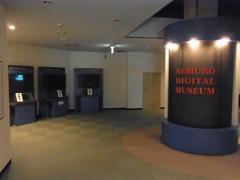 納沙布岬・根室市観光物産センター2F・デジタルミュージアム.jpg