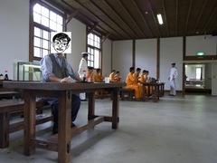 網走監獄・二見ヶ岡支所・食堂2.jpg