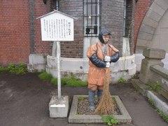 網走監獄・煉瓦門前を掃除する五寸釘の寅吉.jpg