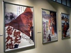 網走監獄・監獄歴史館・映画ポスター.jpg