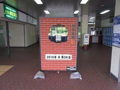 網走駅・記念写真?.jpg