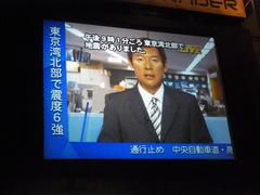 被災市街地・テレビ.jpg