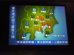 被災市街地・テレビ2.jpg