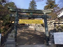 金刀比羅宮・桜馬場西詰銅鳥居.jpg