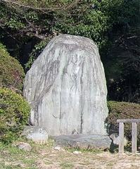 金刀比羅宮・石榑千亦歌碑.jpg