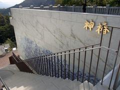 金刀比羅宮・神椿.jpg