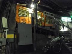 青函トンネル記念館・ケーブルカー体験坑道駅.jpg