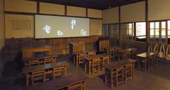 香川県立ミュージアム・24の瞳の教室.jpg