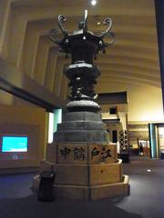 香川県立ミュージアム・江戸講中燈籠.jpg