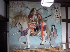 高知城・九畳の間.jpg