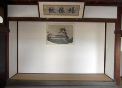 高知城・式台の間.jpg