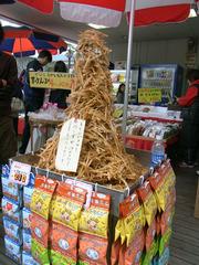 高知朝市・いもけんぴ.jpg