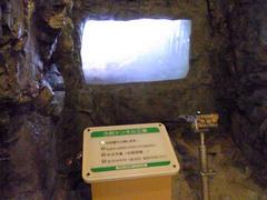 黒部川電気記念館・大町トンネル工事.jpg