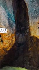 龍河洞・記念の滝.jpg