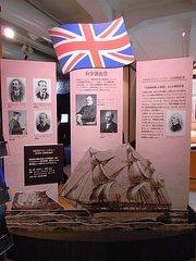 HMSチャレンジャー.jpg
