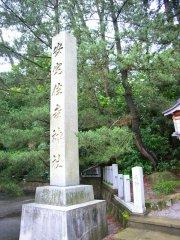 安宅の関住吉神社.jpg