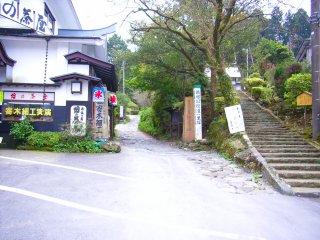 旧街道入口.jpg