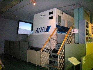 石川県立航空プラザフライトシム外観.jpg