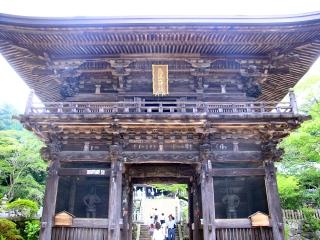 筑波山神社門.jpg