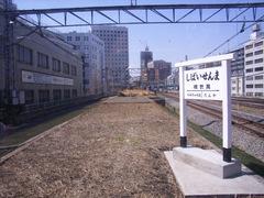 20060403万世橋・プラットフォーム1.jpg