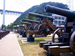 みもすそ川公園・長州砲
