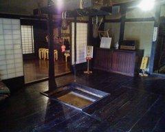 遠野・伝承園・囲炉裏のある部屋.jpg