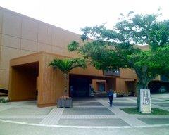海洋博記念公園・海洋文化館