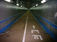 関門人道トンネル.jpg