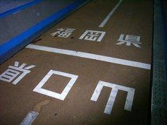 関門人道トンネル中央.jpg