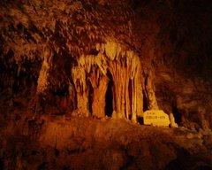 玉泉洞・白銀のオーロラ